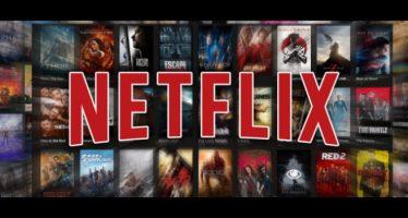 il sistema per guardare netflix offline