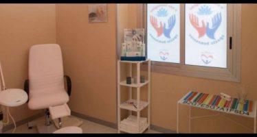 ospedale vito fazzi apre centro estetico oncologico