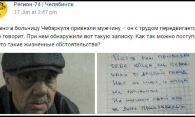 russia, anziano abbandonato con un biglietto