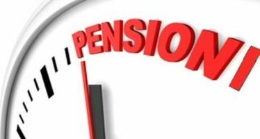 pensioni quota 100 requisiti