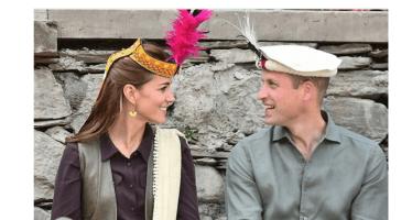 Kate Middleton in Pakistan tutti i suoi abiti