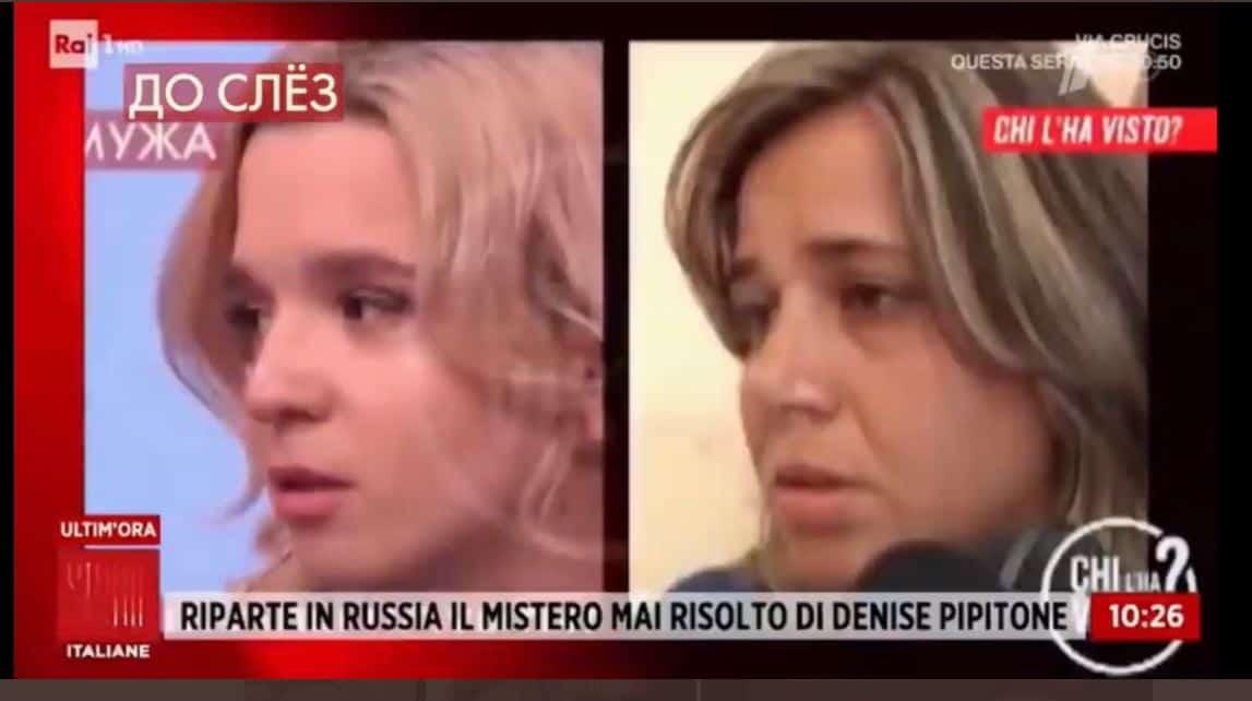 La tv russa mostra le immagini dei programmi italiani sul caso Denise Pipitone: Olesya attende la verità