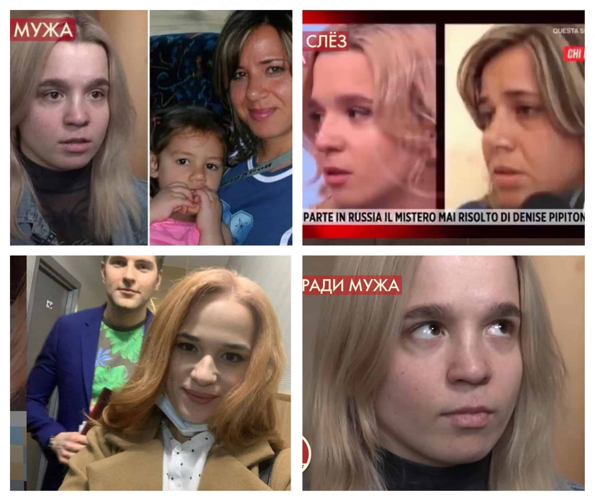 Olesya Rostova non è Denise Pipitone, si chiamerebbe Angela: le foto con sua sorella