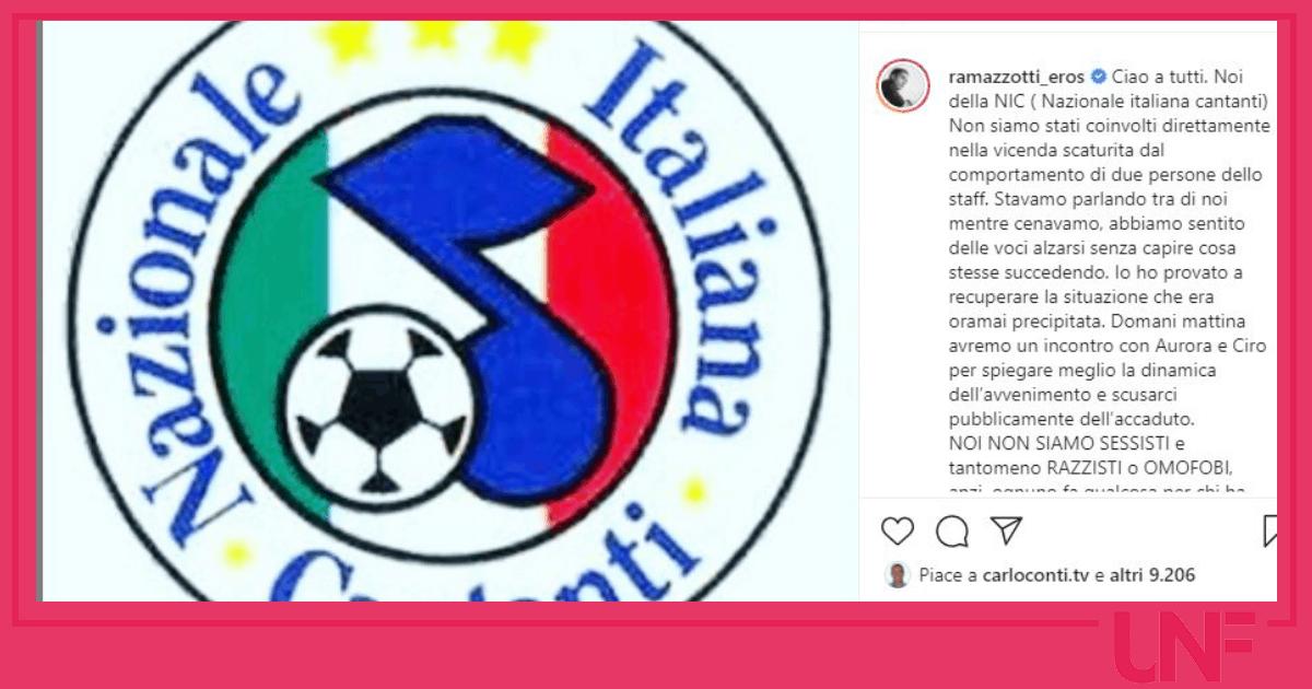 """Eros Ramazzotti per la Nazionale Cantanti: """"Ci scuseremo con Aurora, non siamo sessisti"""""""