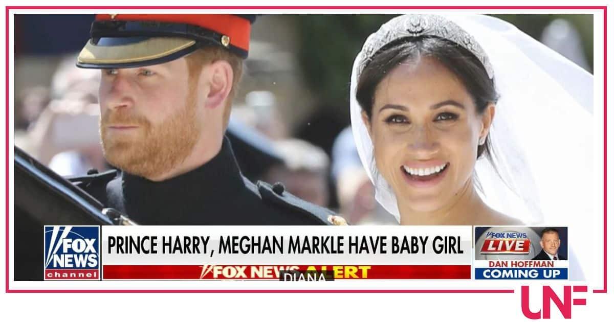 E' nata la figlia di Harry e Meghan e il nome è un omaggio alle due donne più importanti