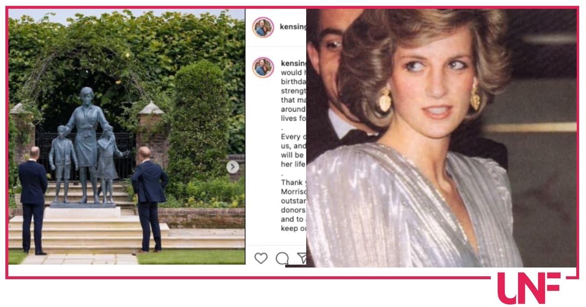 Harry e William vicini e sorridenti per svelare la statua di Lady Diana