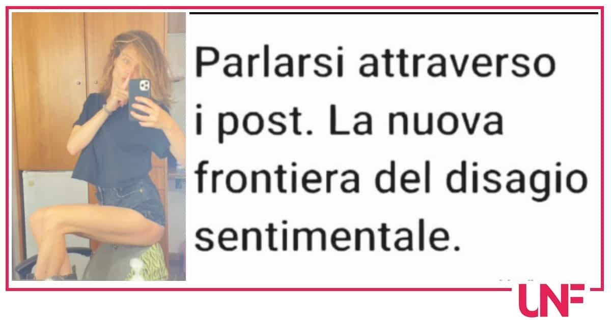 Crisi tra Laura Chiatti e Marco Bocci, lei risponde con una foto