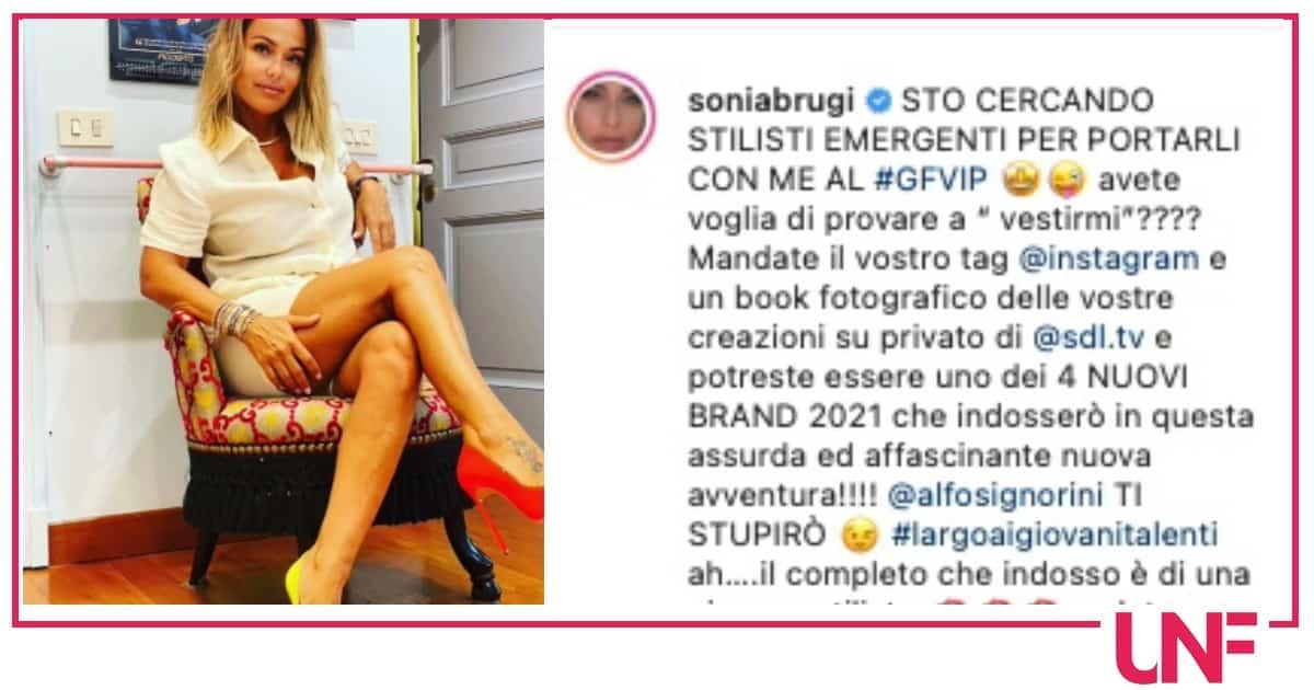 Sonia Bruganelli cerca stilisti emergenti, vuole i loro vestiti per il GF Vip