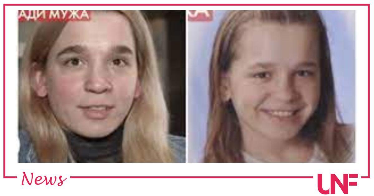 Chi l'ha visto torna sul caso Olesya con le ultime dalla Russia: c'è un legame con Denise Pipitone?