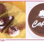 Caprese, la ricetta della torta di Sal De Riso